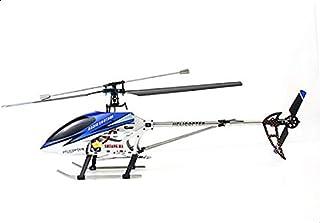 جهاز تحكم بطائرة الهيليكوبتر الكهربائية ار تي اف بغطاء مزدوج مع 3 قنوات طراز 9104 مع بوصلة جيروسكوبية باطارات معدنية للاطفال