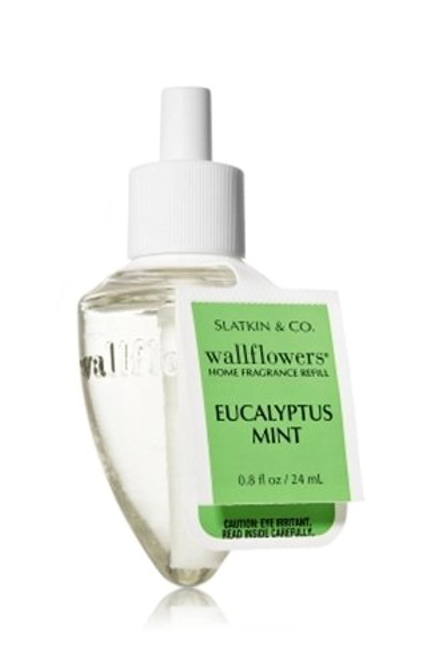 墓地社会学フォーマルBath & Body Works(バス&ボディワークス) ユーカリプタス ミント レフィル(本体は別売りです) Eucalyptus Mint Wallflowers Refill Single Bottles【並行輸入品】