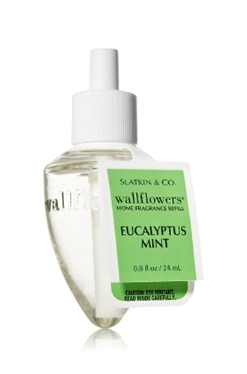 記念虚弱レコーダーBath & Body Works(バス&ボディワークス) ユーカリプタス ミント レフィル(本体は別売りです) Eucalyptus Mint Wallflowers Refill Single Bottles【並行輸入品】