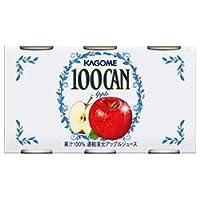 カゴメ 100CANアップル160g缶×30(6×5)本入