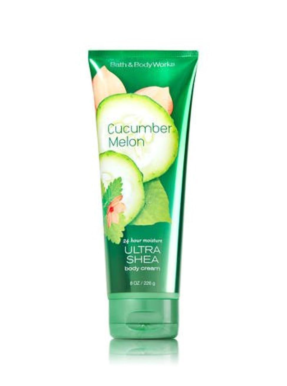 状ステレオタイプチェリー[Bath & Body Works] Cucumber Melon 240 ml Triple Moisture ボディクリーム