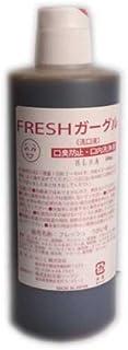 フレッシュうがい液 ガーグル マウスウォッシュ業務用洗口液 5L 25倍濃縮お得タイプ (ブラウン:300mL)