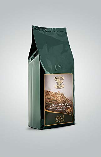 Mocha Yemeni Coffee Single Origin Organic Roasted Whole Bean (Yemini)