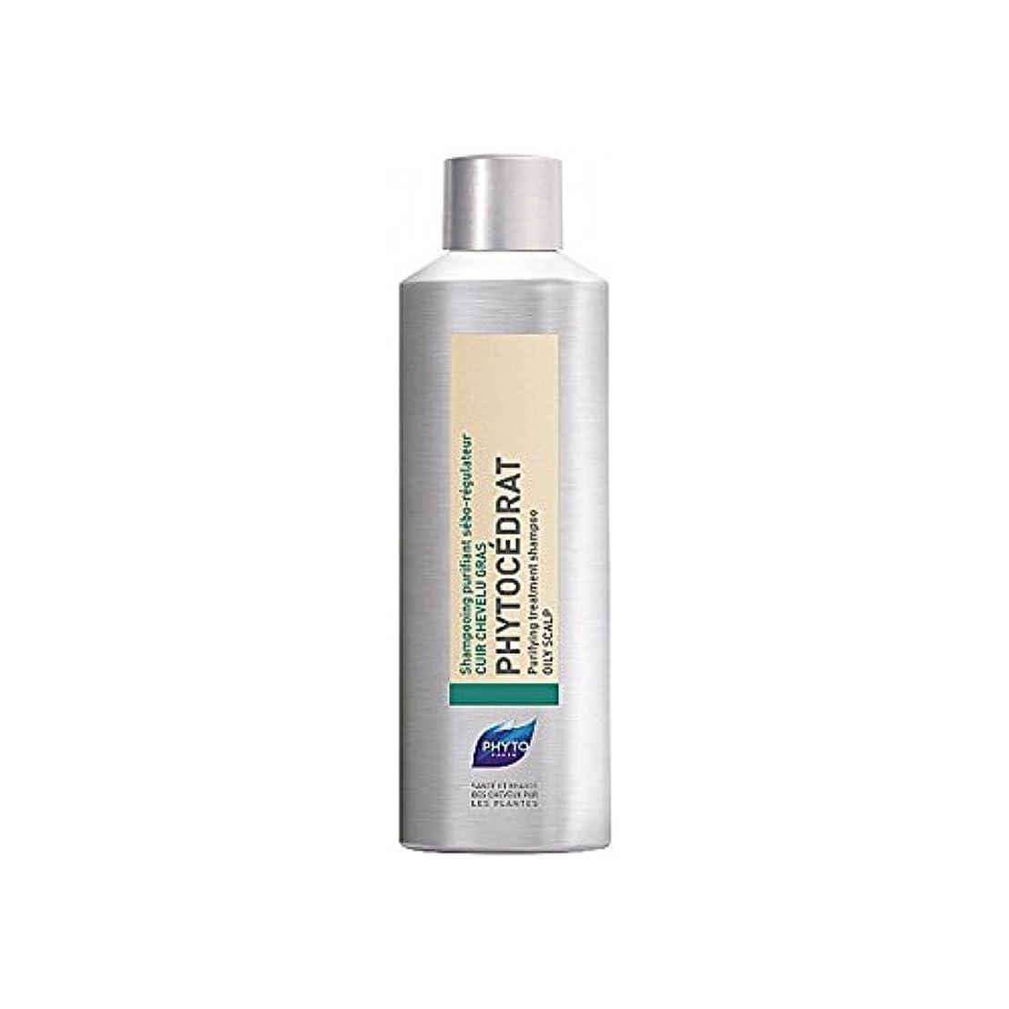 驚いた法王盆フィトシャンプー200ミリリットル x4 - Phyto Phytocedrat Shampoo 200ml (Pack of 4) [並行輸入品]