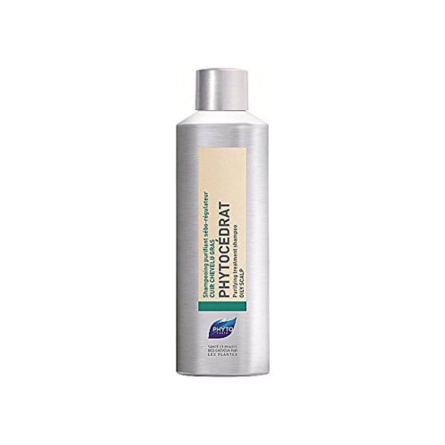 難破船甘美な怪しいフィトシャンプー200ミリリットル x2 - Phyto Phytocedrat Shampoo 200ml (Pack of 2) [並行輸入品]