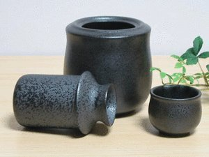 山淳製陶所『黒結晶保温器付き酒器』