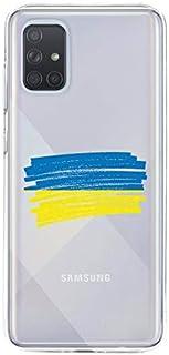 ZOKKO Cover for Samsung A71 - Ukrainian Flag Design