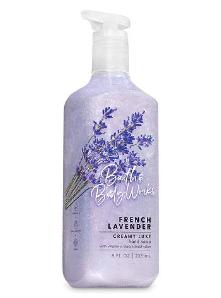 想定する小道具バンバス&ボディワークス フレンチラベンダー クリーミーハンドソープ French Lavender Creamy Luxe Hand Soap With Vitamine E Shea Extract + Aloe