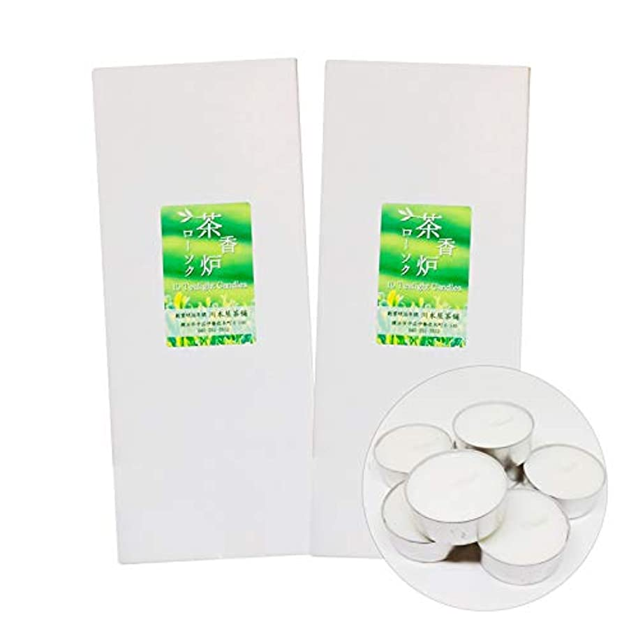 綺麗な恨み鼻茶香炉専用 ろうそく キャンドル 10個入り 川本屋茶舗 (2箱)