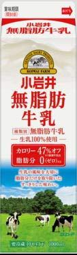 小岩井乳業『小岩井 無脂肪牛乳 1,000ml ゲーブルトップ』