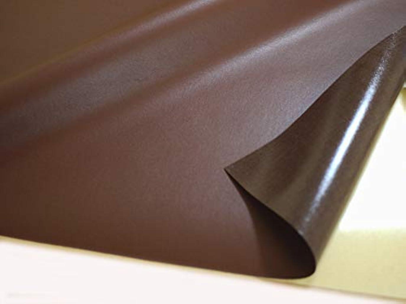 とにかく印象的前部壁紙内装用 貼るレザー(シールタイプ) 合皮生地 薄手 チョコレート ツヤなし [W-SLCAP2-5]