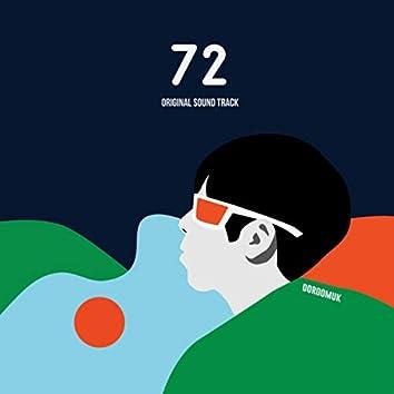 72 Seconds Drama OST