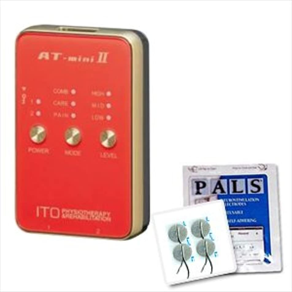 曲線積極的に失業者低周波治療器 AT-mini II オレンジ+アクセルガードSサイズ(円:直径3cm:1袋4枚入)セット