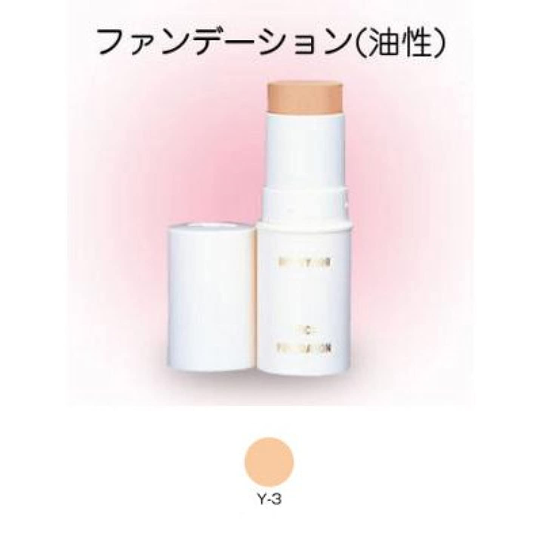 受益者わかるふつうスティックファンデーション 16g Y-3 【三善】