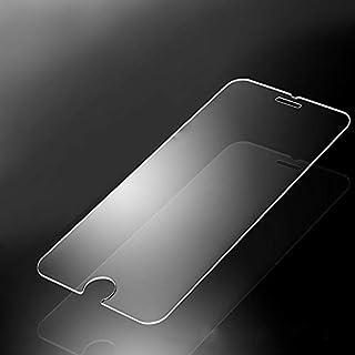 iPhoneのための超細い緩和されたガラスフィルムの電話スクリーンの保護カバー