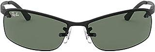 Ray-Ban Unisex Sonnenbrille Top Bar Gestell: schwarz, Gläserfarbe: grün klassisch 006/71), Large (Herstellergröße: 63) (B001UQ71JG) | Amazon price tracker / tracking, Amazon price history charts, Amazon price watches, Amazon price drop alerts
