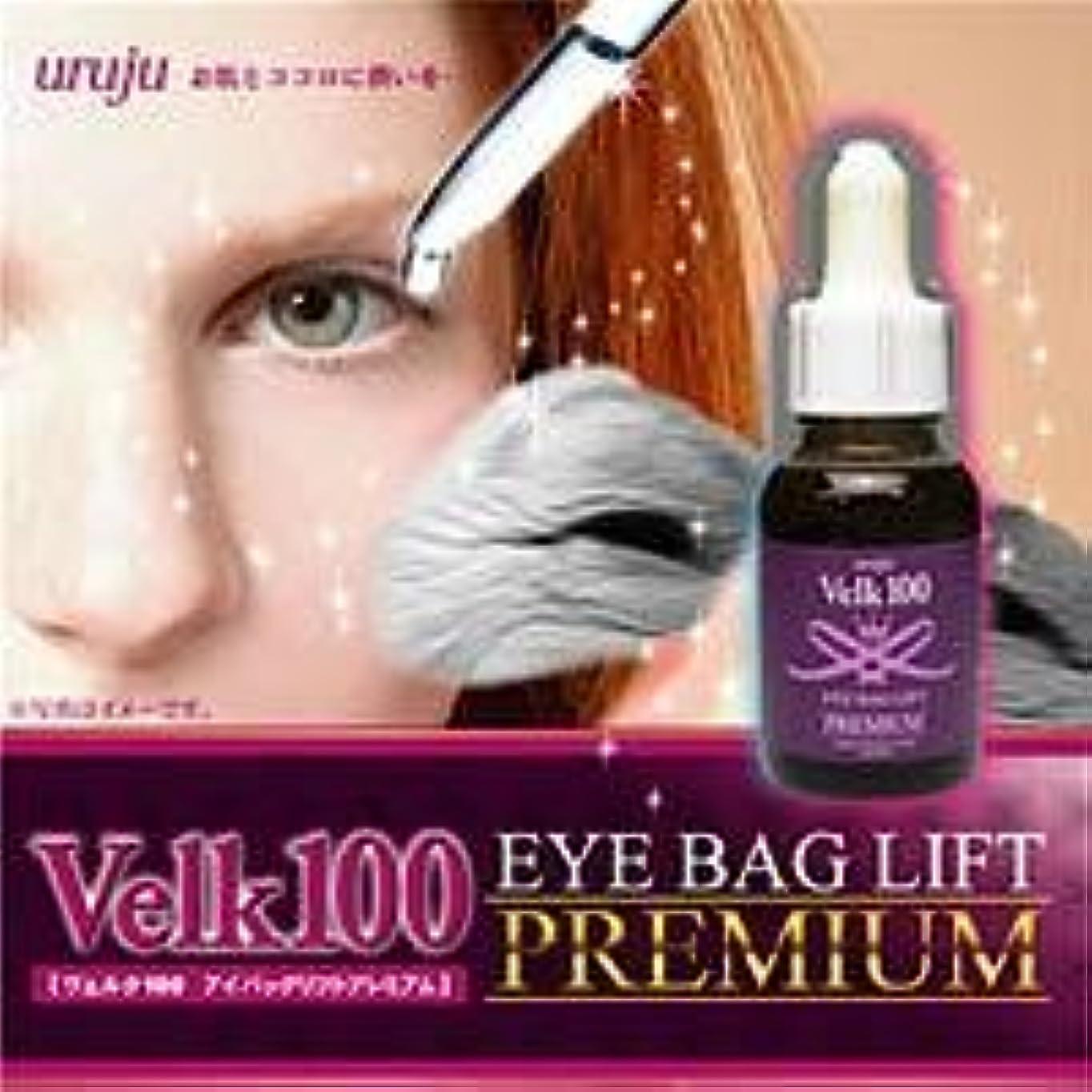 咳砂の電気陽性ヴェルク100 アイバックリフトプレミアム