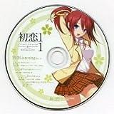初恋1/1(いちぶんのいち) 初恋Listening Vol.3