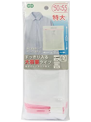 オーエ 洗濯ネット ホワイト 縦50×横55×高さ1cm マイランドリーシリーズ 衣類を守る 型くずれ 毛羽立ち 予防 乾燥機 OK 大容量タイプ 1枚入