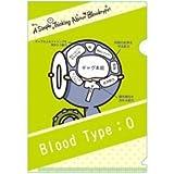 血液型くん ミニクリアファイル4枚セット O型