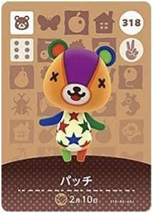 どうぶつの森 amiiboカード 第4弾 【318】 パッチ