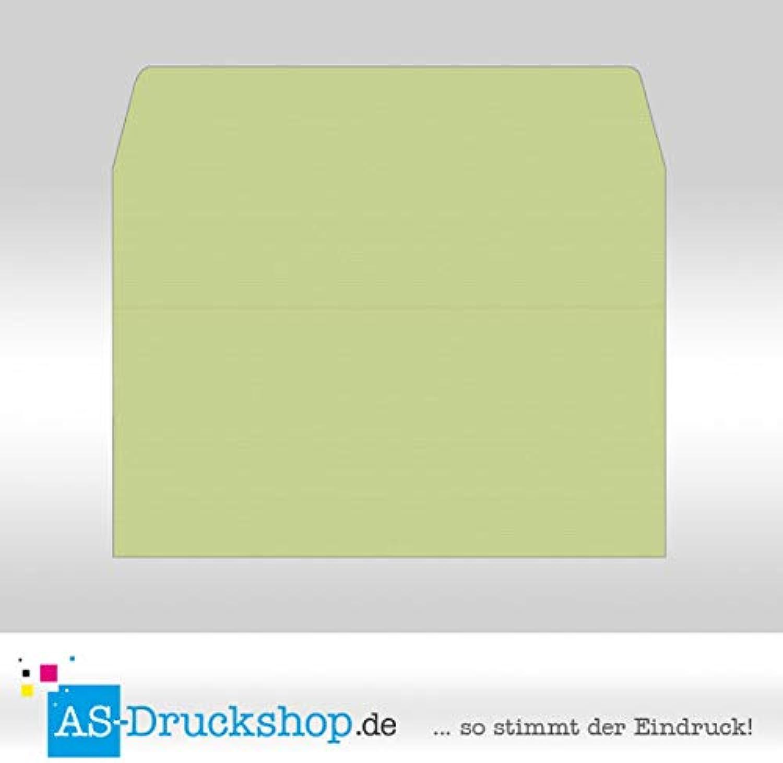 Briefumschlag KuGrün - - - Birkengrün - mit Seidenfutter DIN C4   25 Stück B0794X5XMQ | Neuheit Spielzeug  7c1433