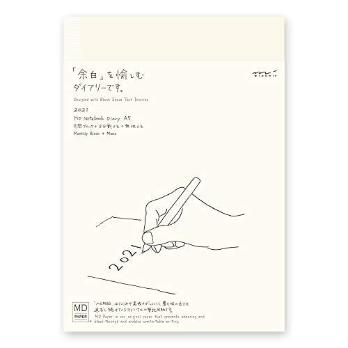 デザインフィル ミドリ MDノート ダイアリー 手帳 2021年 A5 マンスリー 22056006 (2020年 12月始まり)