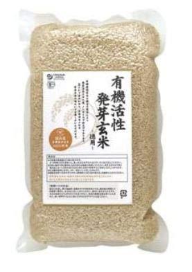 オーサワ 有機活性 発芽玄米(国内産)2Kg×3個セット【有機JAS認定】
