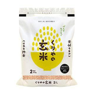 米 玄米 合鴨米 コシヒカリ 2kg 熊本県産 令和2年(2020年)産【米袋は真空包装】