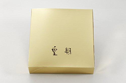 皇朝『あんまん10個入り(p-04-1000)』