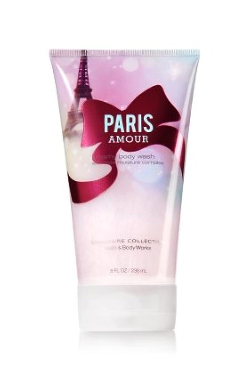 ロビー社交的逸話Bath & Body Works  ????????????????- Paris Amour*???? ????【並行輸入品】