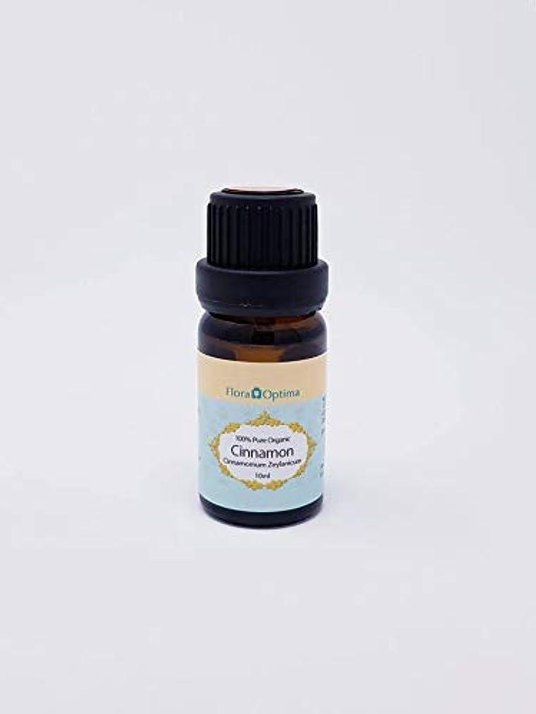 サイドボードにおい呼吸する【オーガニック】シナモン?オイル(Cinnamon Oil) - 10ml -
