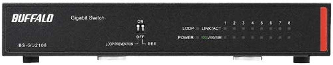 バッファロー BS-GU2108 法人向け Giga対応 Layer2 アンマネージスイッチ 8ポート