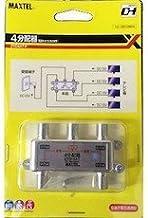 マックステル 4分配器 【品番】DYD4AT-P