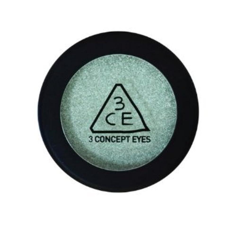 中間ピカリング重要3 Concept Eyes - One Color Shadow - Sparkling Neptune