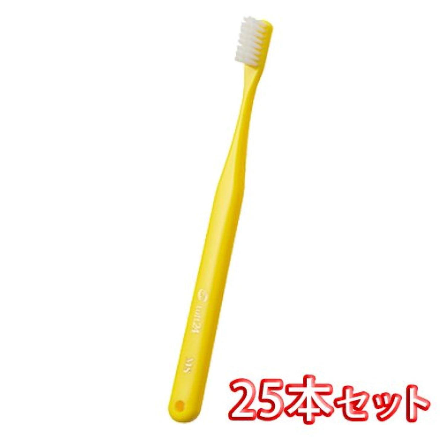 異常宿命擁するオーラルケア キャップ付き タフト 24 歯ブラシ 25本入 ミディアムハード MH (イエロー)