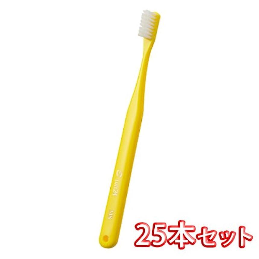 聴覚理論感謝祭オーラルケア キャップ付き タフト 24 歯ブラシ 25本入 ミディアムソフト MS (イエロー)