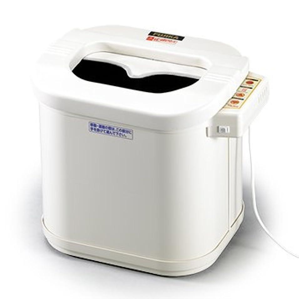 生物学プロジェクター指紋フジカ スマーティ レッグホット LH-2型 遠赤外線 足温器 足浴器