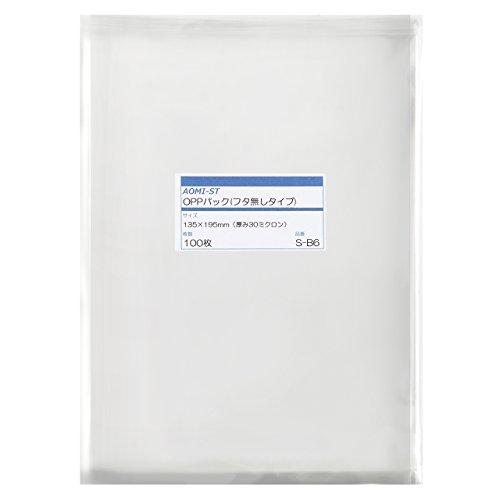 透明OPP袋 テープ無し 135×195mm ≪B6用紙/新書コミック向け≫ 30ミクロン 【100枚】