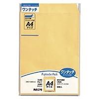 (業務用セット) 藤壷ワンタッチクラフトパック PKO-2 9枚入 【×10セット】