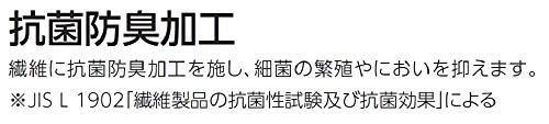 KOIZUMI(コイズミ)『電気スリッパ(KDF-4082)』
