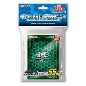 遊戯王 デュエルモンスターズ デュエリストカードプロテクター Ver.2 [グリーン]