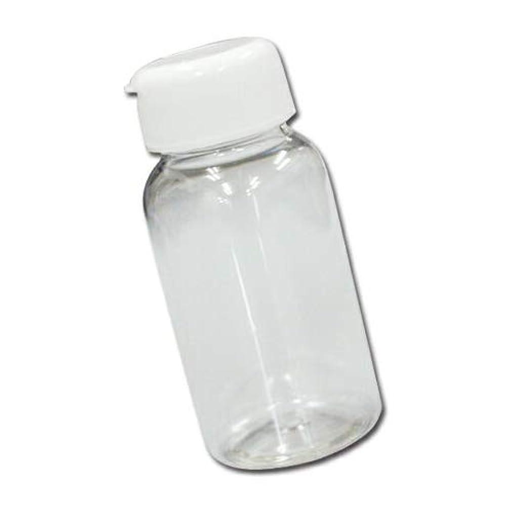 ストローステップ最少パウダー用詰め替え容器200mlボトル│業務用マッサージパウダーや調味料の小分けに最適な穴あき詰め替えボトル