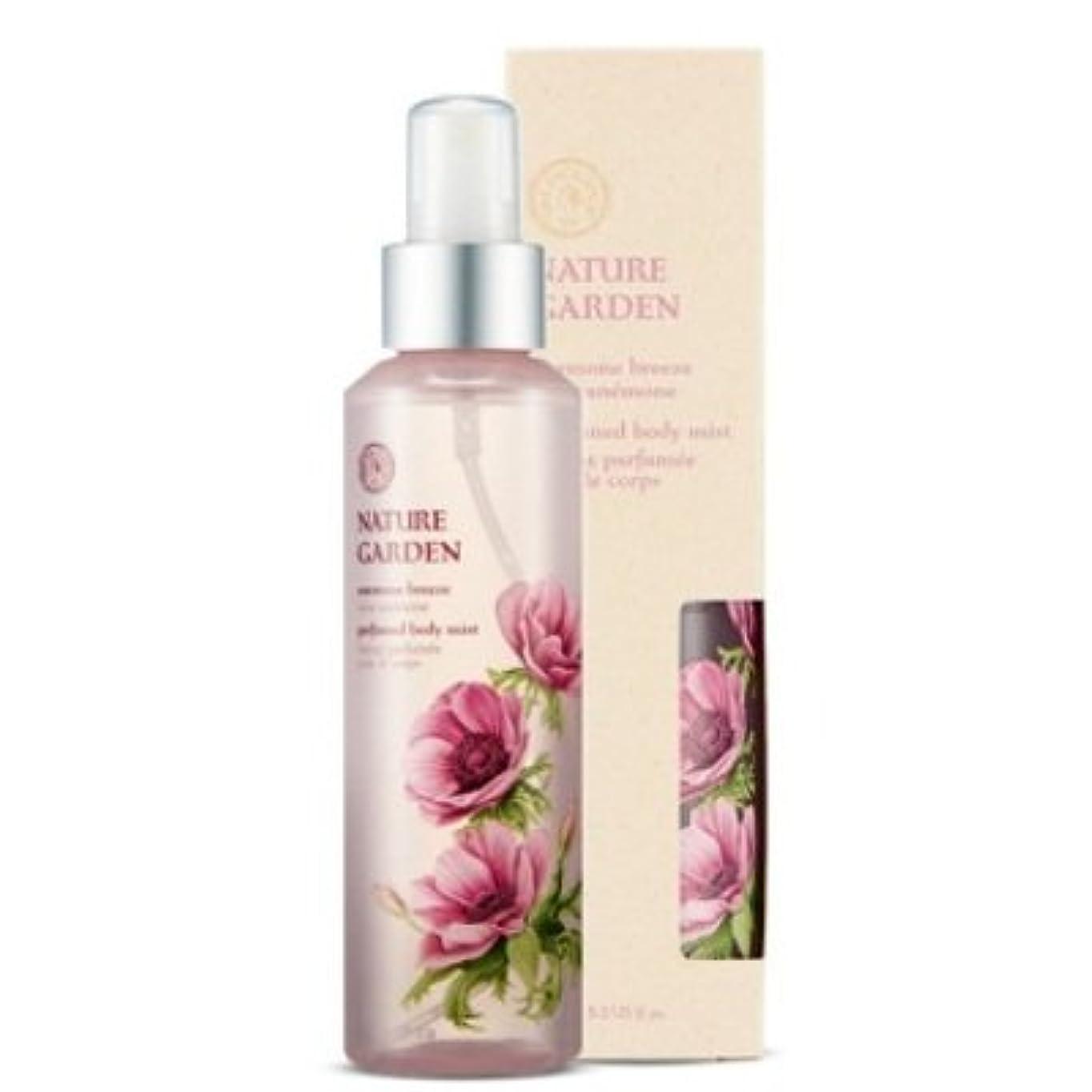 ミュウミュウミルク放射能THE FACE SHOP NATURE GARDEN Anemone Breeze Perfumed Body Mist 155ml / ザ?フェイスショップ ナチュラルガーデンアネモネブリーズパフュームボディミスト155ml [並行輸入品]
