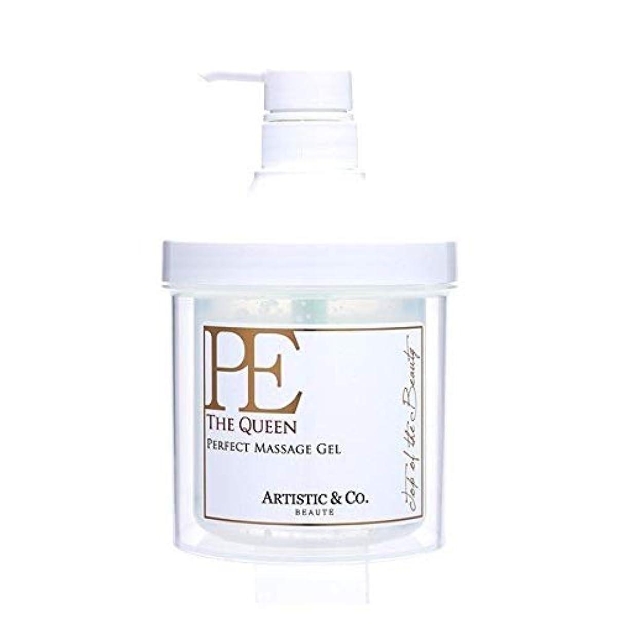 に付ける避ける商標Dr. Arrivo(アリーヴォ)シリーズ専用美容液 PE THE QUEEN PERFECT MASSAGE GEL P.Eザクイーン パーフェクト マッサージジェル 500g
