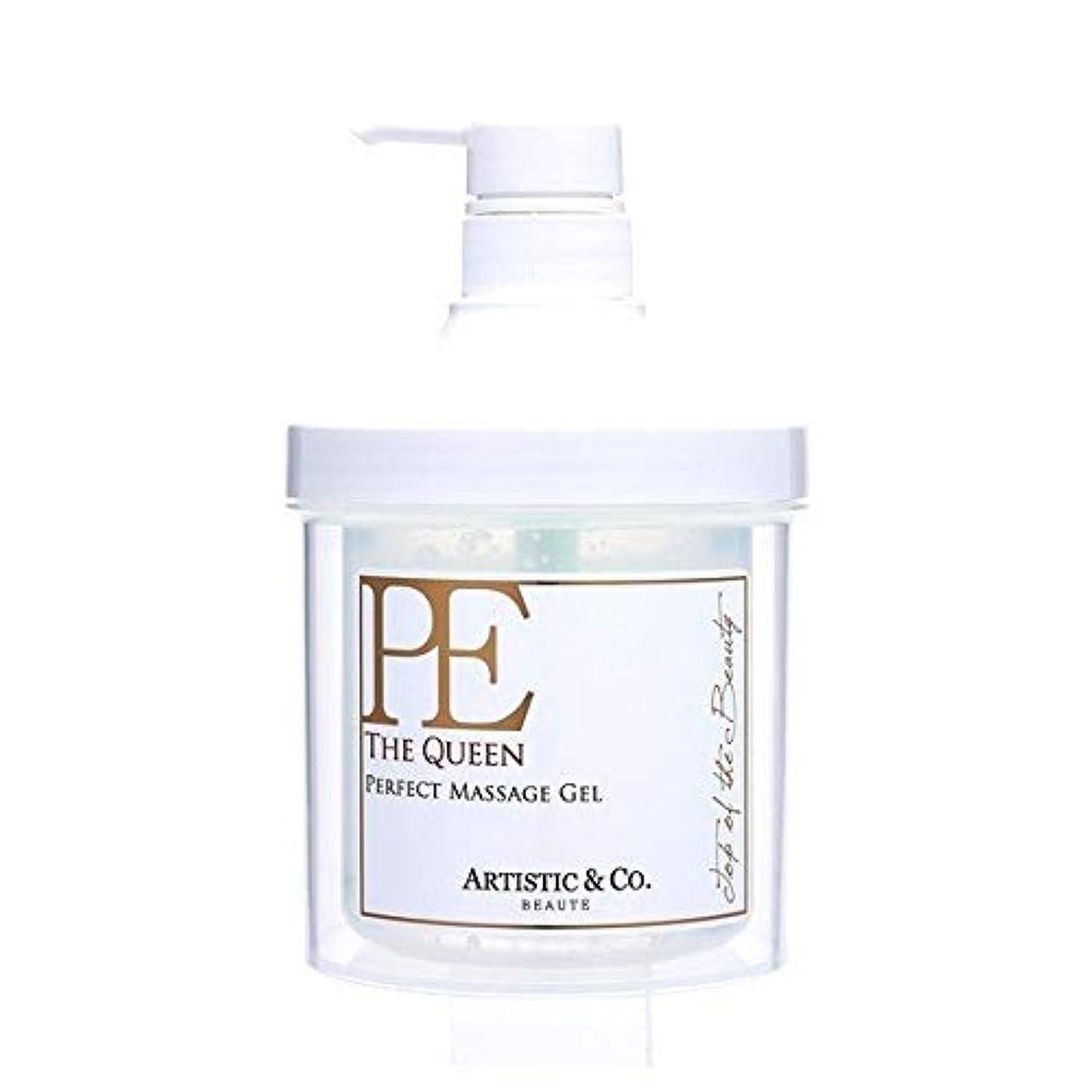 興味教育する隣人Dr. Arrivo(アリーヴォ)シリーズ専用美容液 PE THE QUEEN PERFECT MASSAGE GEL P.Eザクイーン パーフェクト マッサージジェル 500g