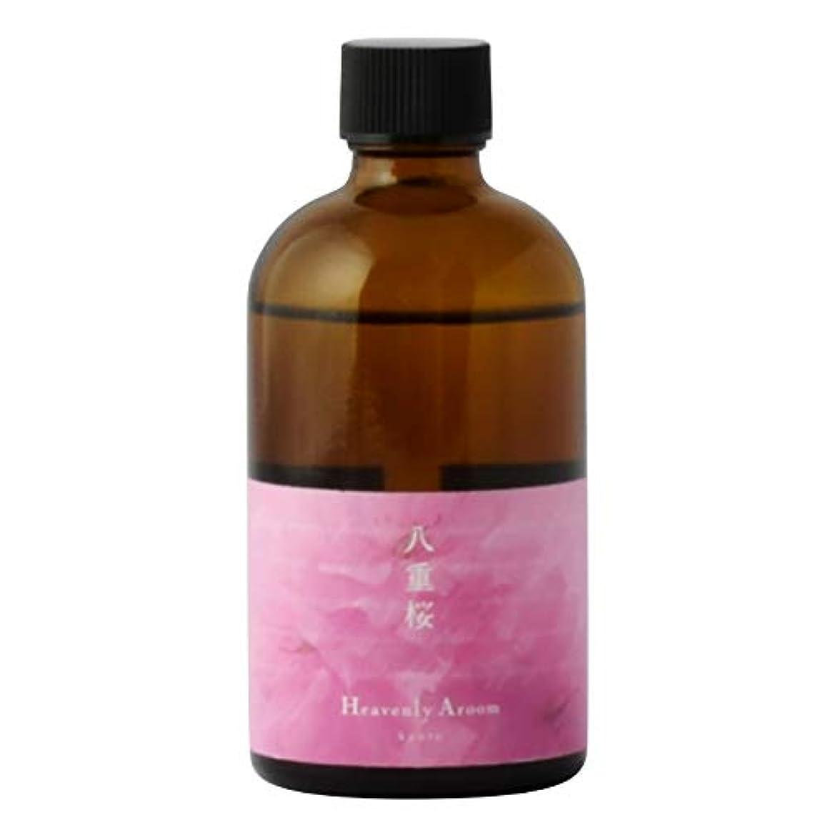パンフレットメジャー乳製品Heavenly Aroomフレグランスリフィル 八重桜 100ml