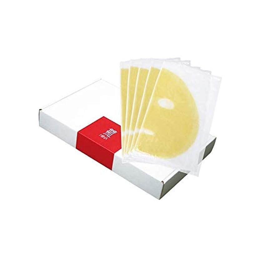 着る作業討論雛(HIINA) 天然生ゆばパック 1箱5枚入り(要冷凍)