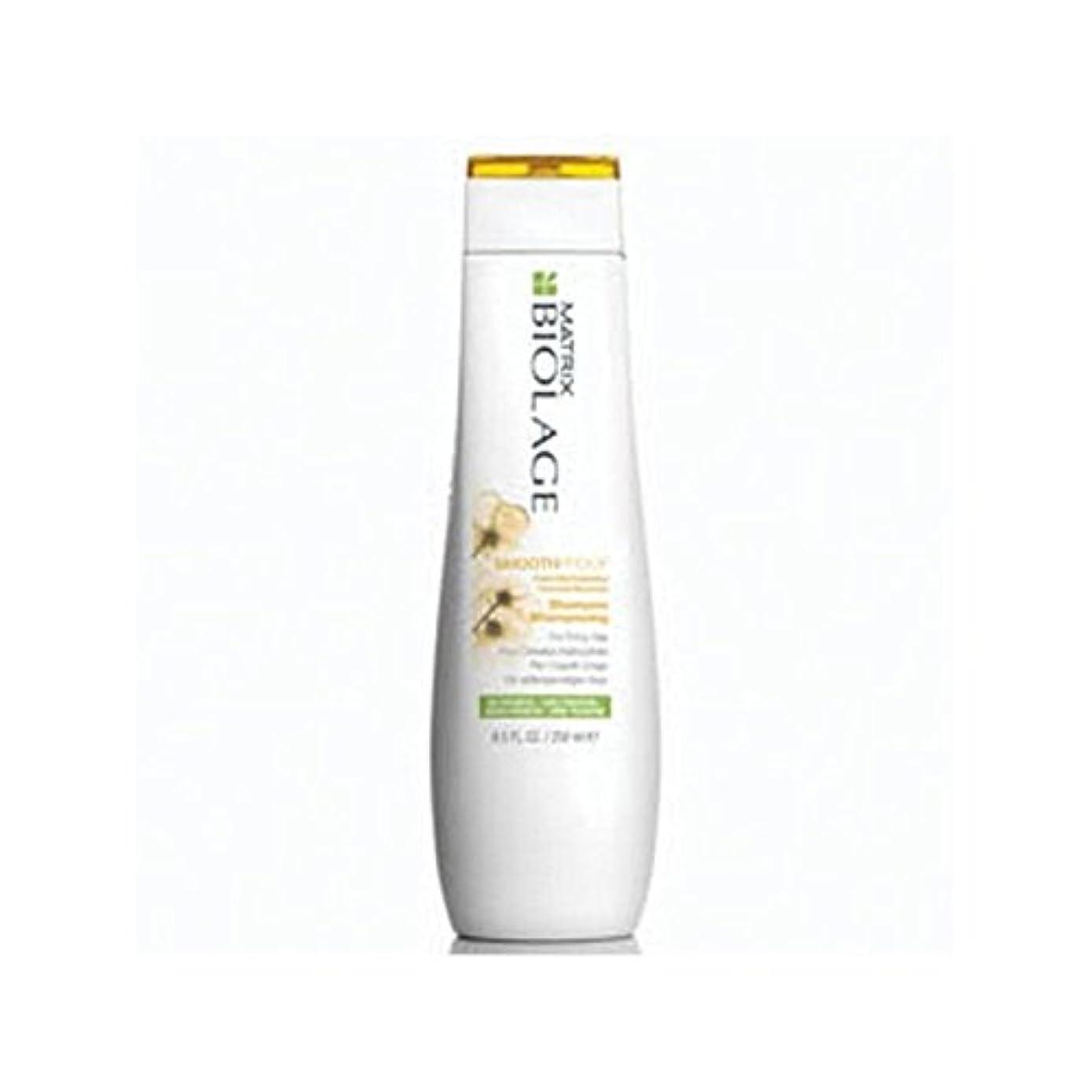 惨めな注ぎます申請中Matrix Biolage Smoothproof Shampoo (250ml) (Pack of 6) - マトリックスバイオレイジのシャンプー(250ミリリットル) x6 [並行輸入品]