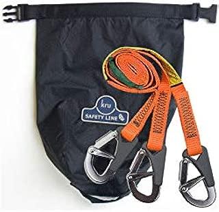 Kru 3 Hook Safety Line